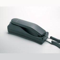 Plathosys USB Handset CT-220