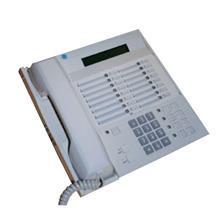 Siemens DX DM25 Multiline Phone